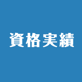 cat_shikaku